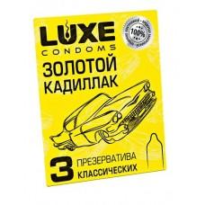 Классические гладкие презервативы  Золотой кадиллак  - 3 шт.